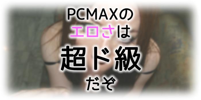 pcmp1