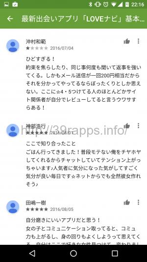 Screenshot_20160821-221633